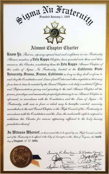Zeta Kappa Alumni Chapter